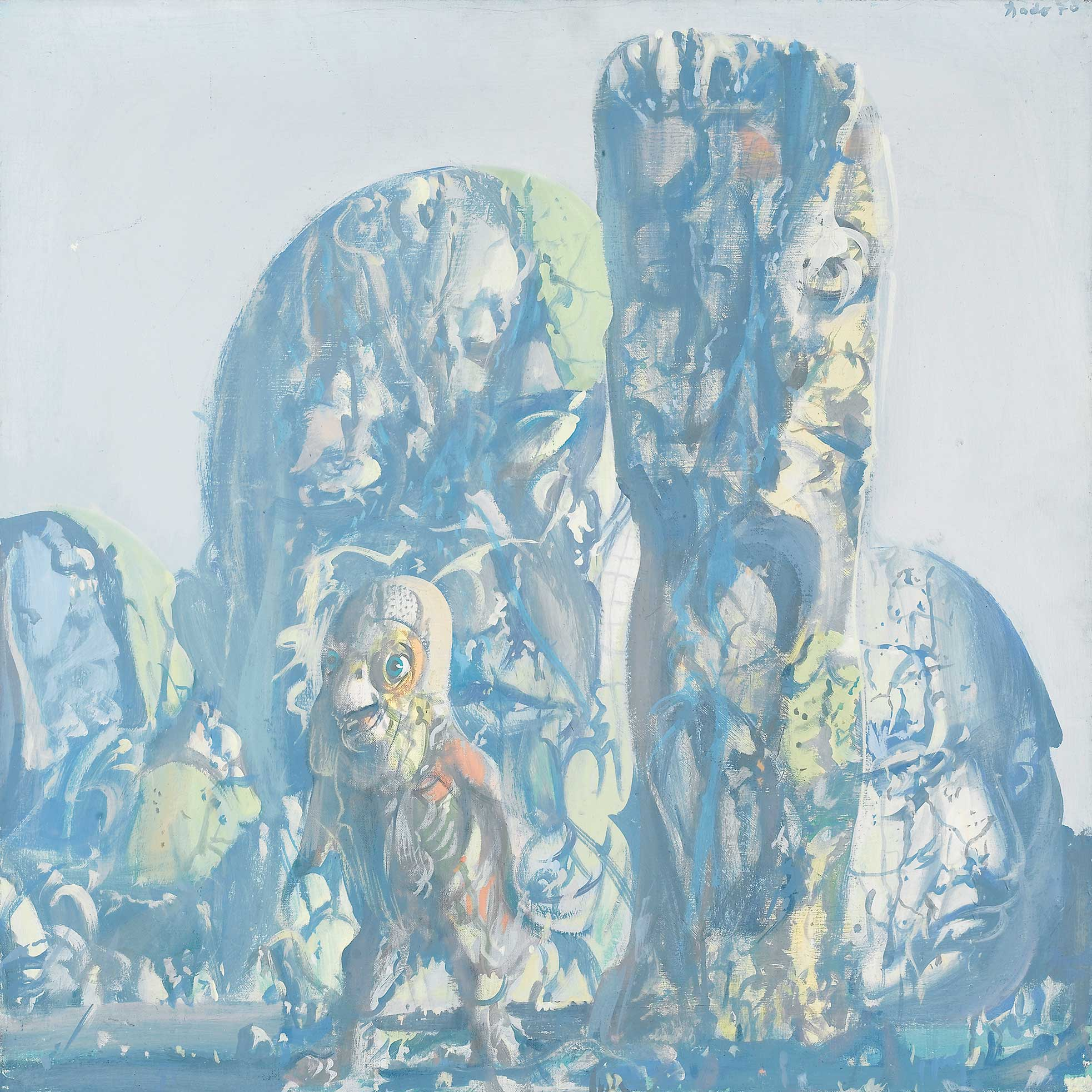 Dado's painting: The Gallery of Ancestors III, 1970