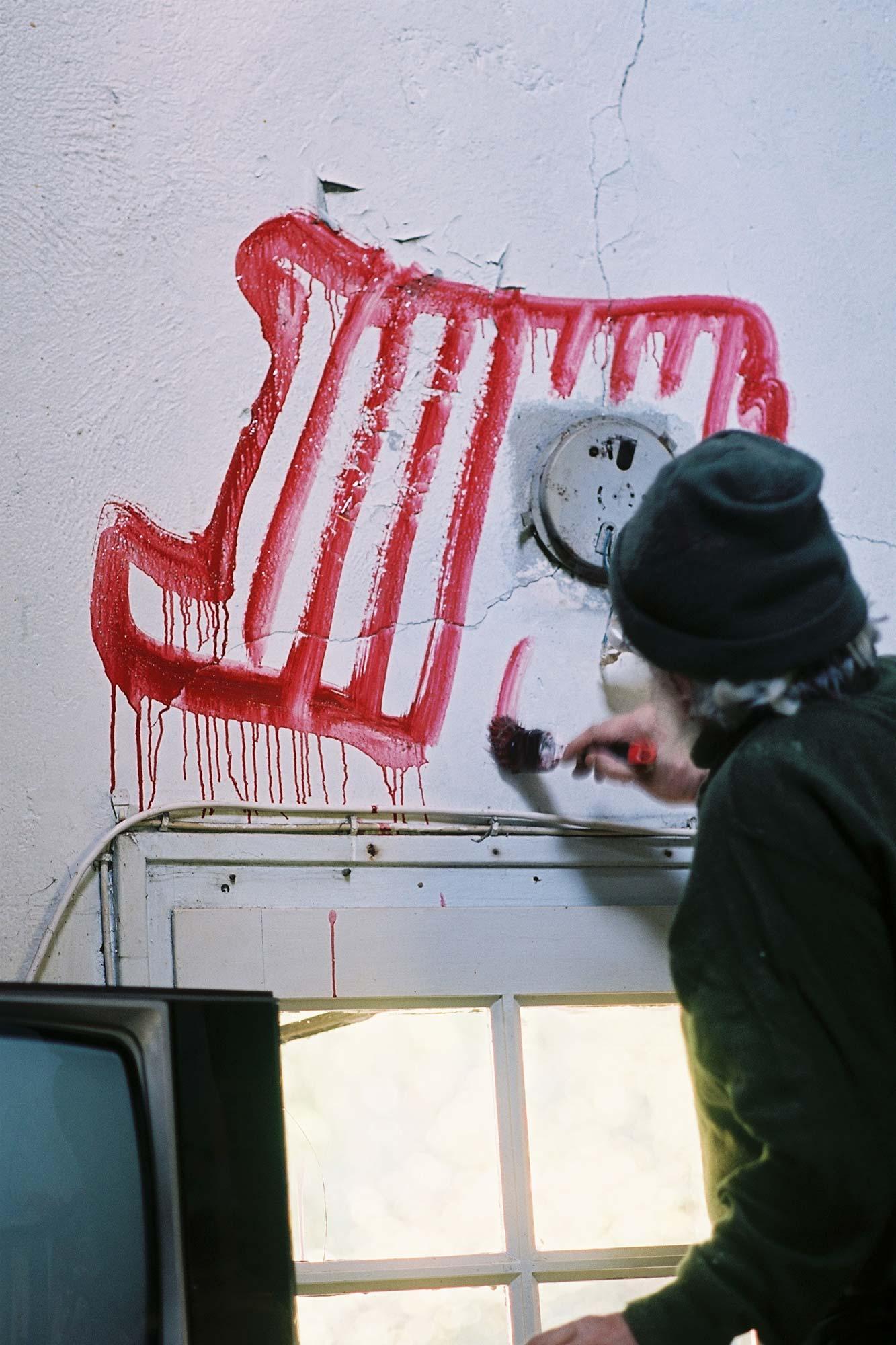 Dado: Zidno slikarstvo Eruvala – Kuhinja – Istočni zid