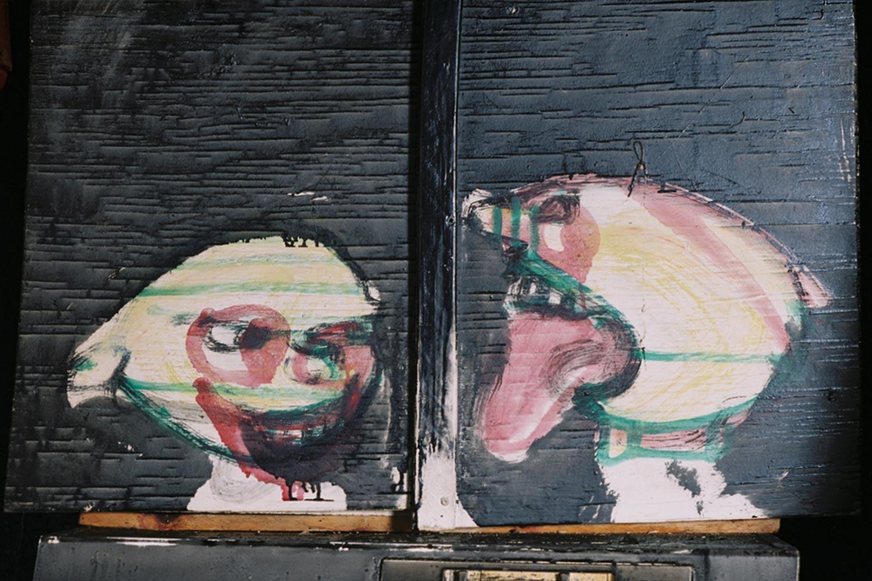 Dado: Zidno slikarstvo Eruvala – Kuhinja – Sjeverni zid