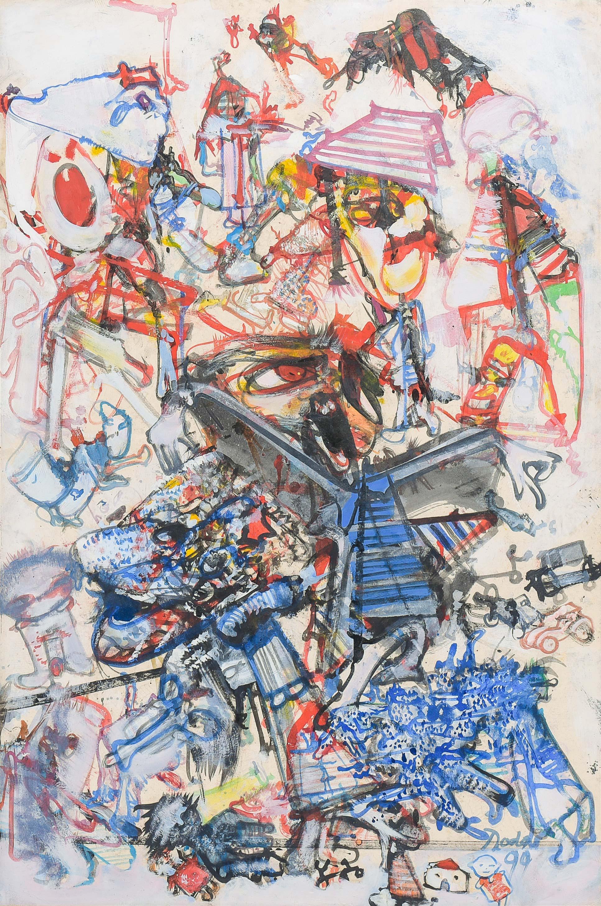 Dado: Untitled, 1999 (recto)
