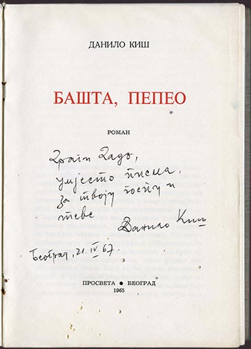 Dédicace de Danilo Kiš
