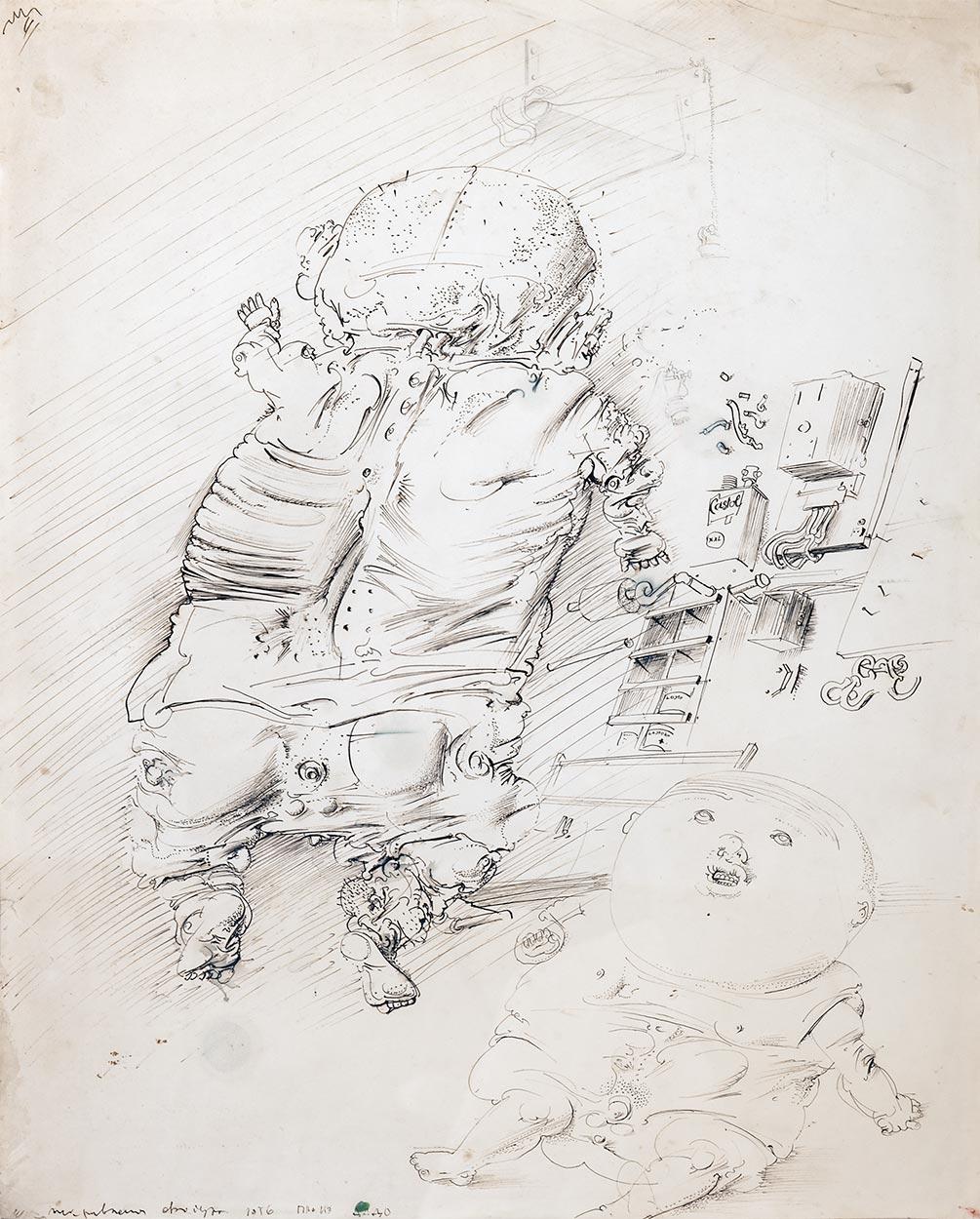 Dado's drawing: Babies, 1956