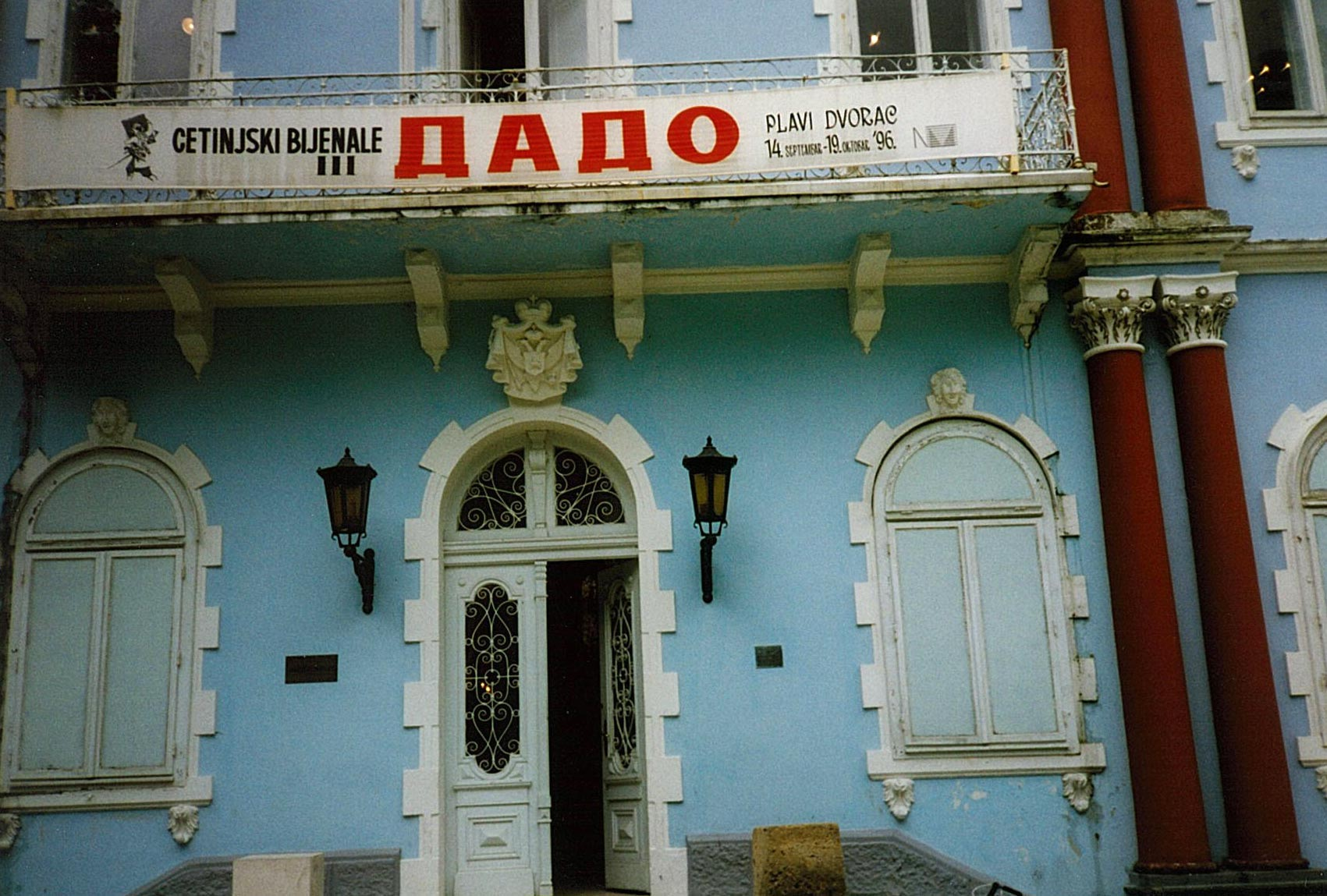 Dado's exhibition at the Blue Palace in Cetinje in 1996