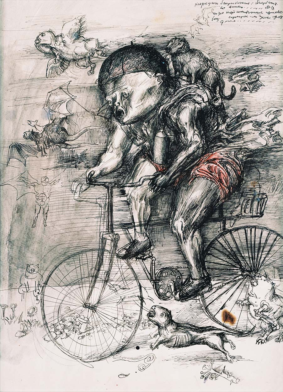 Dado's drawing: Cyclist, 1956
