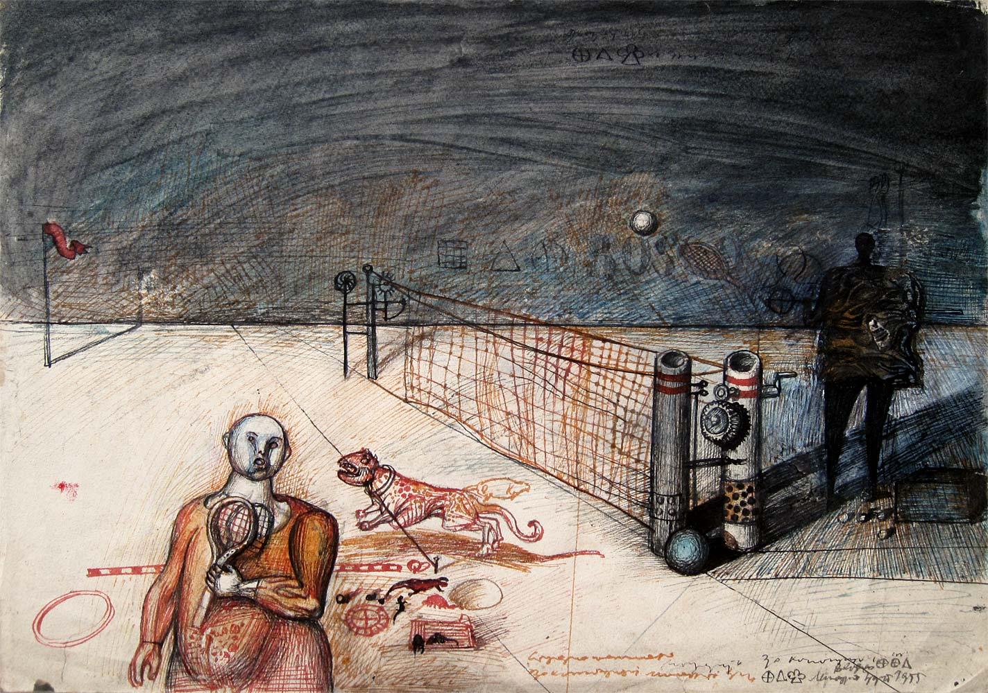 Dado's drawing: Untitled, 1955