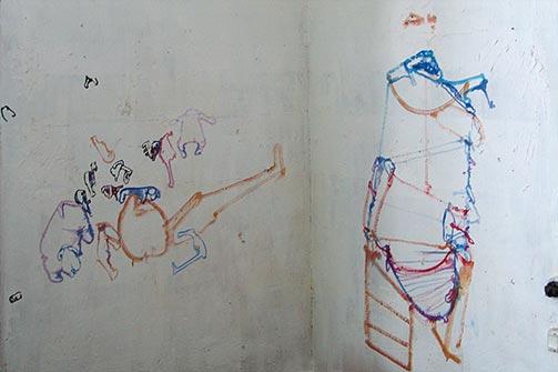 Zapadni zid ateljea od keramike u Eruvalu