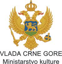 logo Ministarstvo Kulture